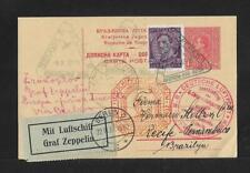 ZEPPELIN YUGOSLAVIA TO BRAZIL AIR MAIL COVER 1932 SCARCE FLIGHT