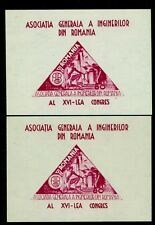 1945 Masonic,Masonry,Airplane,Steel Industry,Romania,Bl.29 x2,Paper Variety,MNH