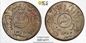 YEMEN , SILVER 1/10 RIYAL ( 4 BUQSHA ) 1382 AH - 1962 , PCGS MS 67 TOP POP, RARE