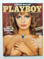 Isabella Mueller-Reinhardt  nackt