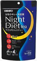 ORIHIRO Night Diet Tea 2 g X 20 pcs Amino acid Non caffeine JAPAN F/S