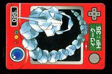 POKEMON JAPANESE BANDAI POCKET MONSTERS POKEDEX N°   95 ONIX