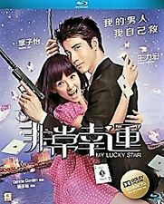My Lucky Star 2013  Mandarin Movie Ziyi Zhang (BLU-RAY) with Eng Sub (Region A)