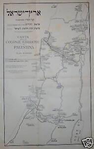 COLONIE EBRAICHE IN PALESTINA_GERUSALEMME_INTERESSANTE ANTICA MAPPA GEOGRAFICA
