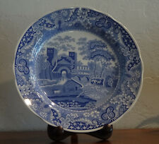 THE SPODE BLUE ROOM COLLECTION ~ CASTLE ~  DINNER PLATE 10.5""