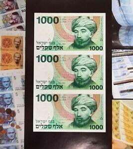 Israel Uncut Sheet of 3 Banknotes 1000 Sheqalim Shekel 1983 RARAV Error UNC