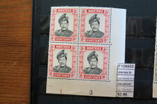 STAMPS BRIT. COMMONWEALTH BRUNEI BLOCK 4 PAPER GLAZED S.G.N°123A MNH** (F109955)