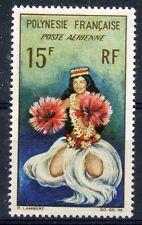 TIMBRE / STAMP / POLYNESIE NEUF PA N° 7 * DANSEUSE TAHITIENNE