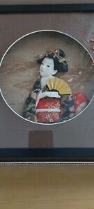 A JAPANESE GEISHA GIRL WALL PLAQUE IN BOX FRAME 28CM X 28cm  NEVER HUNG UP