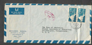 Syria 1957 cover Mohamed Midani Damas to Drexel Institute Of Technology PA