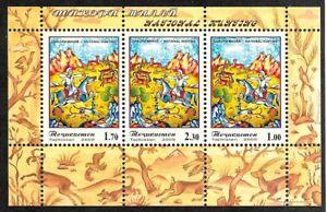 TAJIKISTAN SC 263 NH issue of 2005 SOUVENIR SHEET - Hunting