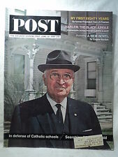Saturday Evening Post June 13 1964 Pres HARRY TRUMAN Harlem Ghetto Janice Rule