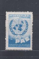 Brazil  1958 Human Rights Sc 886v on marbleized paper signed MNH