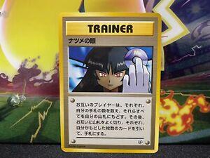 Pokemon Japanese Gym Heroes Sabrina's Gaze Banned Rare Vintage Card