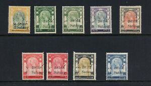 C174  Thailand 1909  King   SURCHARGED  SHORT-SET   9v.   MH