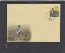 Latvia 2015 Plover birds First Day Cover FDC Riga special hs
