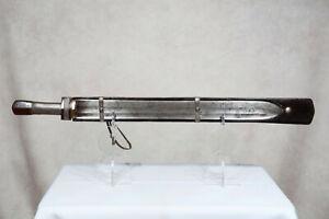Extremely rare Tibetan sword from Bhutan Tibet