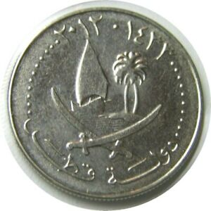 elf Qatar 25 Dirhams AH 1433  AD 2012  Ship Palm Tree Swords