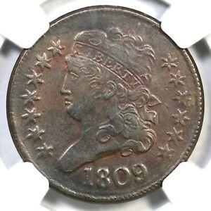 1809 C-4 R-2 NGC AU 50 Classic Head Half Cent Coin 1/2c