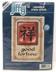 "NIP Sunset Jiffy Cross Stitch Kit ""Good Fortune""  5x7  w Asian Characters EASY"