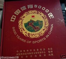 5000 YEARS OF SPORTS IN CHINA BOOK PRODUCTION OF CHINA OLYMPIC COMMITTEE 28x28cm