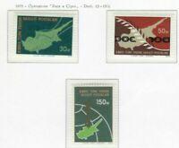 S33386 Turkish Cyprus MNH 1975 Peace At Cyprus 3v