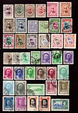 Middle East 1903-49 : Earlies to mid-period used selection - 41 stamps.