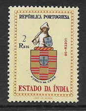 PORTUGUESE INDIA POSTAL ISSUE - 1958 - MINT HINGED DEFINITIVE - COAT OF ARMS