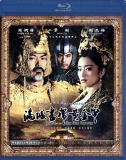 "Chow Yun-Fat ""Curse of the Golden Flower"" Gong Li HK 2006 Region A Blu-Ray"