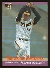 Masanori Murakami 1993 BBM Japanese Baseball Tribute Card #478 Hanshin Tigers