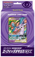 Pokemon Card Japanese -  Espeon & Deoxys GX Theme Decks smM New!