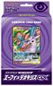 Pokemon Card Japanese -  Espeon & Deoxys GX Theme Decks smM New!