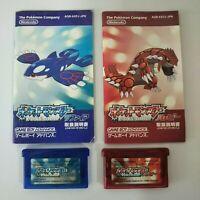 LOT NINTENDO Pokemon Rubby & Saphire Game Boy Advance GBA Japan + Manual