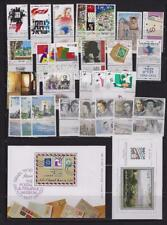 Israel 1991 MNH Tabs & Sheets Complete Year Set