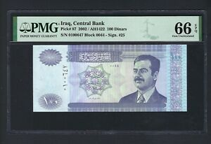 Iraq- 100 Dinars 2002/AH1422 P87  Uncirculated Graded 66