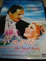 THE GREAT WALTZ - UK Region 2 Compatible DVD Luise Rainer, Fernand Gravet,Julien