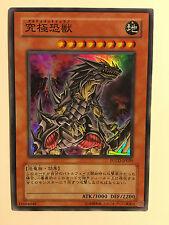 Yu-Gi-Oh! Ultimate Tyranno POTD-JP020 Super Rare Jap