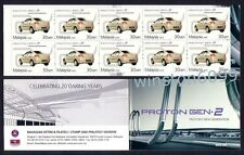 2005 Malaysia Vehicles Proton GEN-2 Cars 10v Stamps Booklet Mint NH