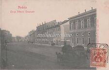 MODENA - corso Vittorio Emanuele - tram a cavalli 1902