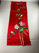 Vintage Red Asian Hand Embroidered Tapestry Wall Hanging Bamboo Floral Birds