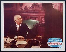 THE SHANGHAI CHEST ROLAND WINTERS MANTAN MORELAND CHARLIE CHAN 1948 LOBBY CARD 3