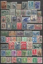 G189-LOTE SELLOS ANTIGUOS DIFERENTES BULGARIA SIN TASAR,BUENA CALIDAD,BONITOS,ES