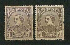 Serbia Kingdom 1880 ☀ 50 Para in shades Violet & Brown ☀ Mi cat 26 a & b 280e