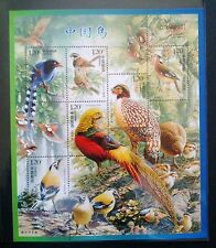CHINA-CHINY STAMPS MNH - Birds, 2008, clean