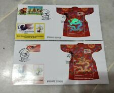 #2 Malaysia 2012 Legacy Loom Dragon Warisan Tenunan MS Indonesia Overprint FDC