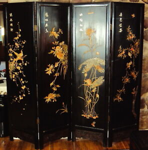 """ANTIQUE CHINESE SCREEN SET - 4 PANELS - 71"""" TALL  - INLAYS  -  LOCAL PICKUP"""