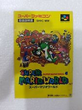 MANUALE ISTRUZIONI SUPER MARIO WORLD JAPANESE VERSION  POSTER