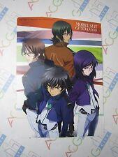 Anime Gundam 00 Setsuna Lockon Allelujah Tieria Promo Furoku Paper Board Japan