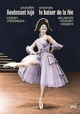 Prokofiev - LT.KIJE / Stravinsky - Le Baiser De La Fee (DVD, 2007)