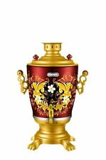 Russian Modern Electric Samovar Art Design | Tea Kettle Teakettle